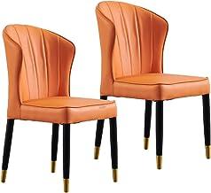 Nowoczesne skórzane krzesło do jadalni, 2 szt. Krzesło do salonu z nogą z jesionu | Krzesło do makijażu Club Lounge z podł...