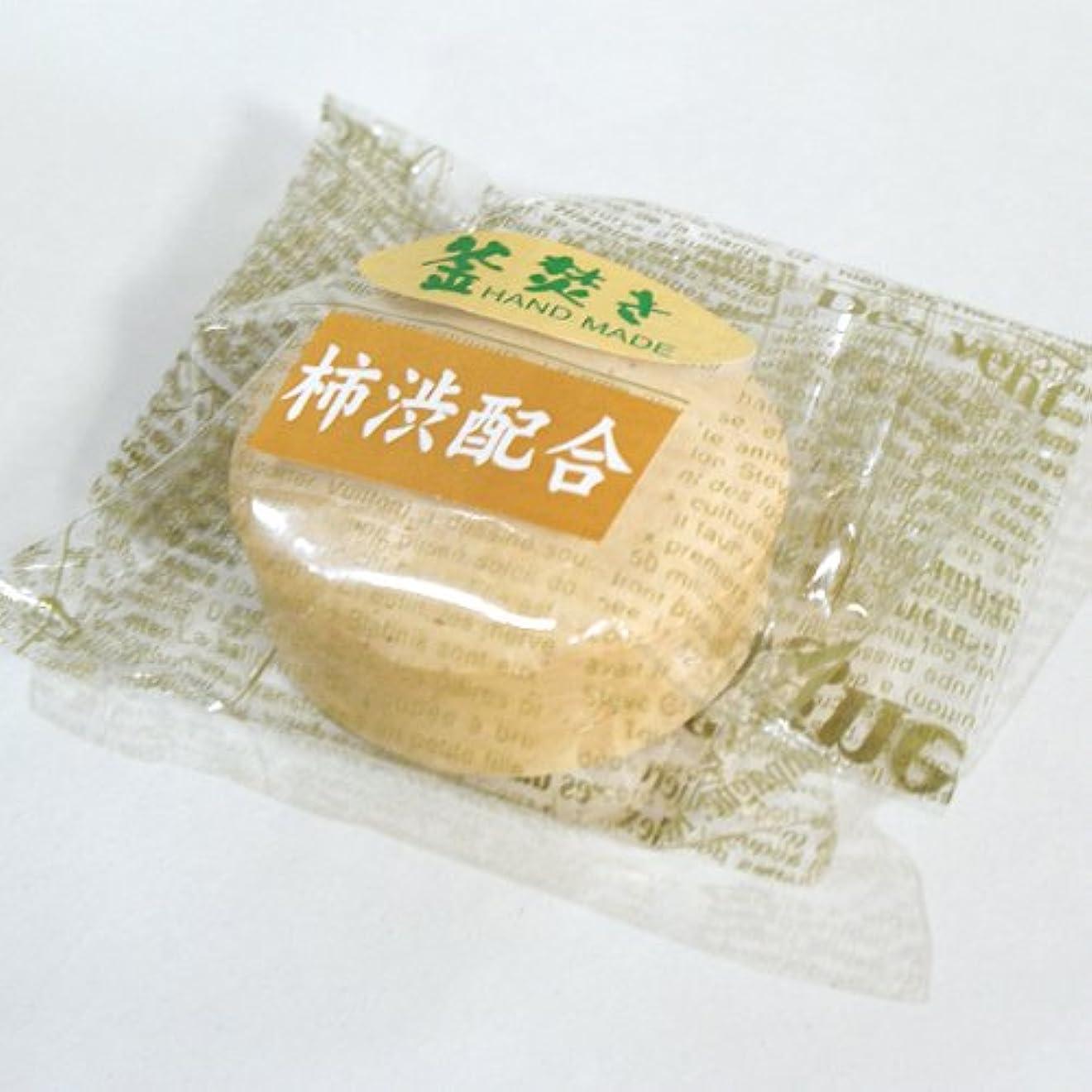 うんざり前に定期的八坂石鹸 手作り石けん 柿渋60g