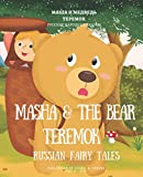Masha The Bear, Teremok - Russian Fairy Tales: Bilingual Folk Tales: English and Russian for Young Children