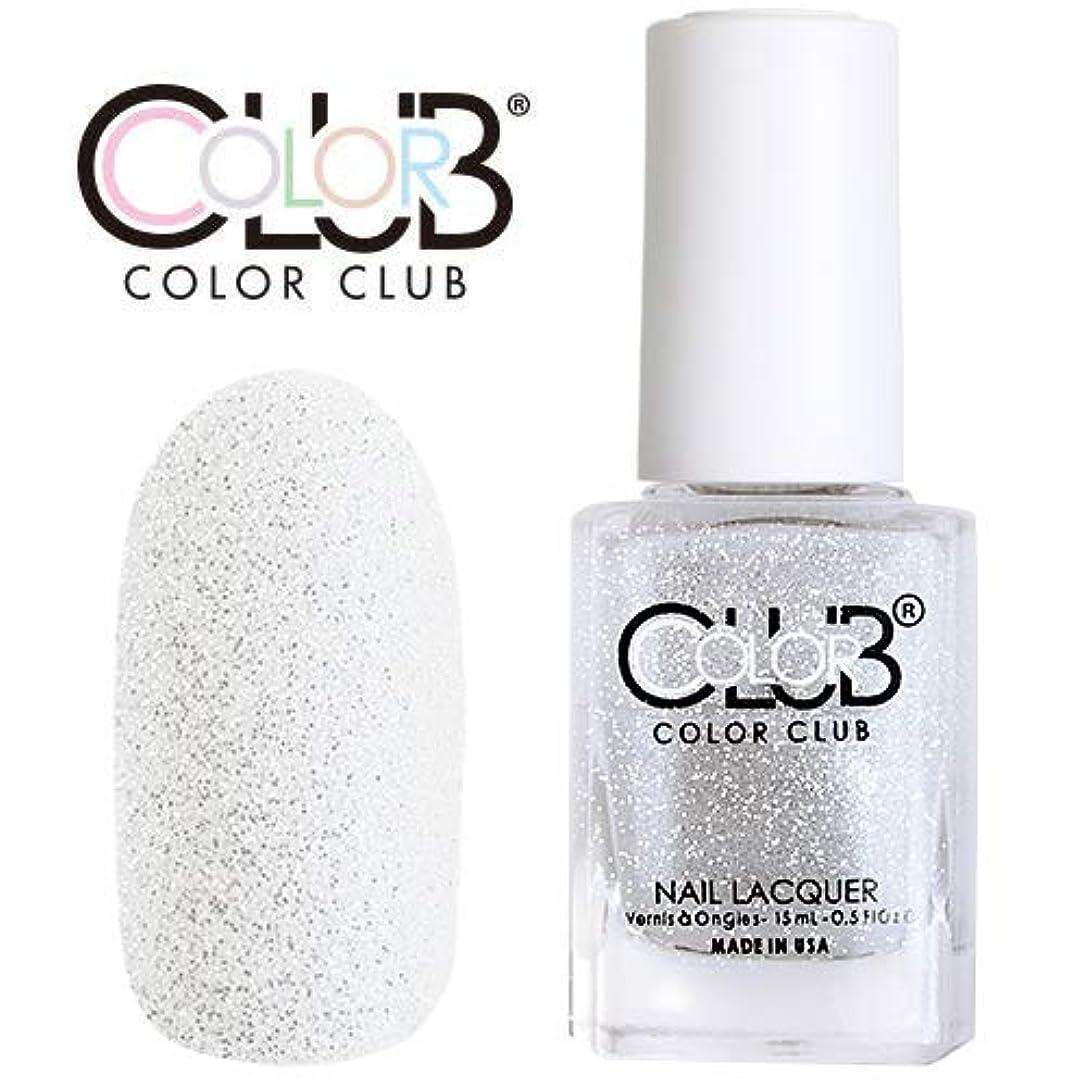 オプショナル運命高潔なforsythe COLOR CLUB フォーサイス カラークラブ D216/Sand Dollarz