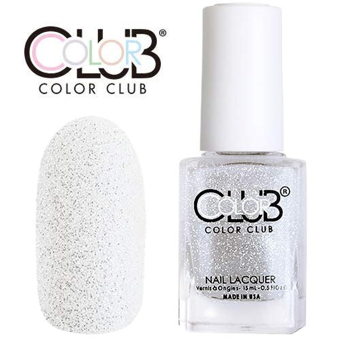 それ制限するウイルスforsythe COLOR CLUB フォーサイス カラークラブ D216/Sand Dollarz