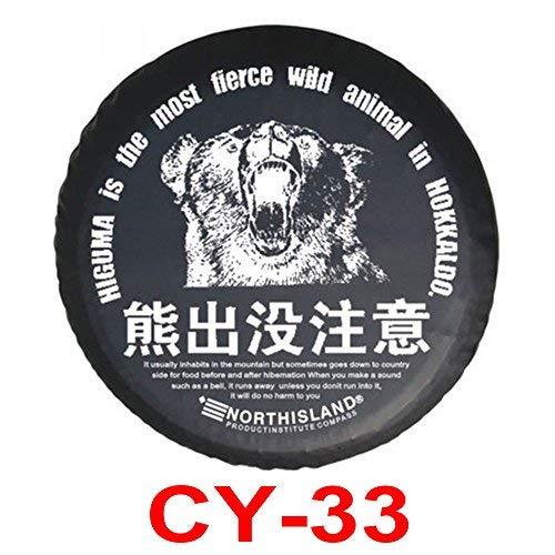 SZSSCAR Bolsas Caso de la cubierta del coche de repuesto neumático de la rueda de neumático auto Protector de almacenamiento CY33 14 pulgadas #VALUE!