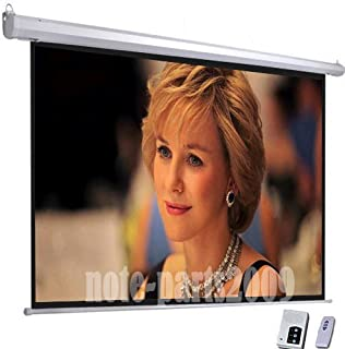 Motorized Electric Auto Projector Projection Screen 16:9 Home Theater HDMI HD Automatic Remote Control