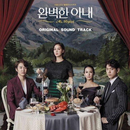 The Perfect Wife OST 2017 KBS Korean TV Drama O.S.T Sealed