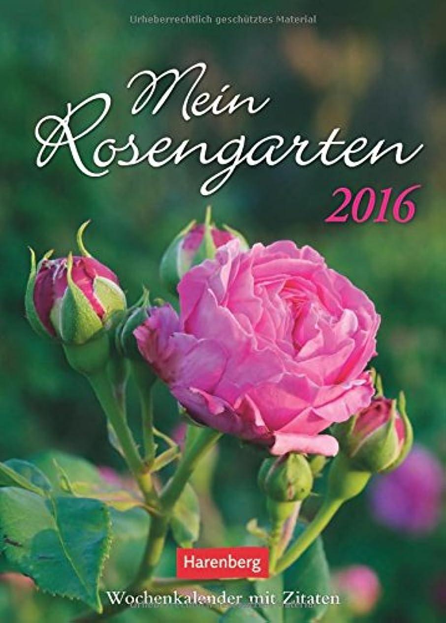頂点きつくアジャMein Rosengarten 2016