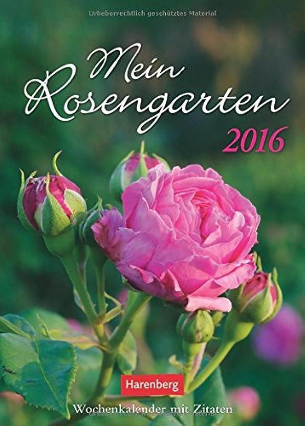 すずめ海嶺規模Mein Rosengarten 2016