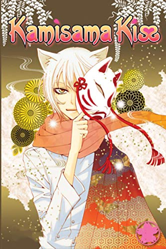 Kamisama Kiss: Anime School Boy, 6' x 9' 100 Pages Blank Lined Journal Notebook, Perfect Gift For Boy, Girl, Otaku & Anime Lovers