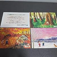 ペコちゃん ポストカード 15枚セット