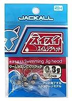 JACKALL(ジャッカル) ジグヘッド スイスイ スイムジグヘッド 0.8g/5pcs.