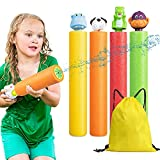 SEPHIX Pool Toys for 3 4 5 6 7 Year Old Girls Gifts, Squirt Soaker Water Guns Toys for Kids Ages 4-8-12 Year Old Boy Outdoor Toys, Swimming Pool Toys for Kids 3-10 Water Guns for Toddler Toys Age 2-4