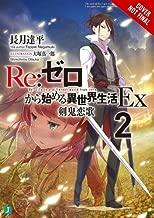 re:Zero Ex, Vol. 2 (light novel) (Re:ZERO Ex (light novel))
