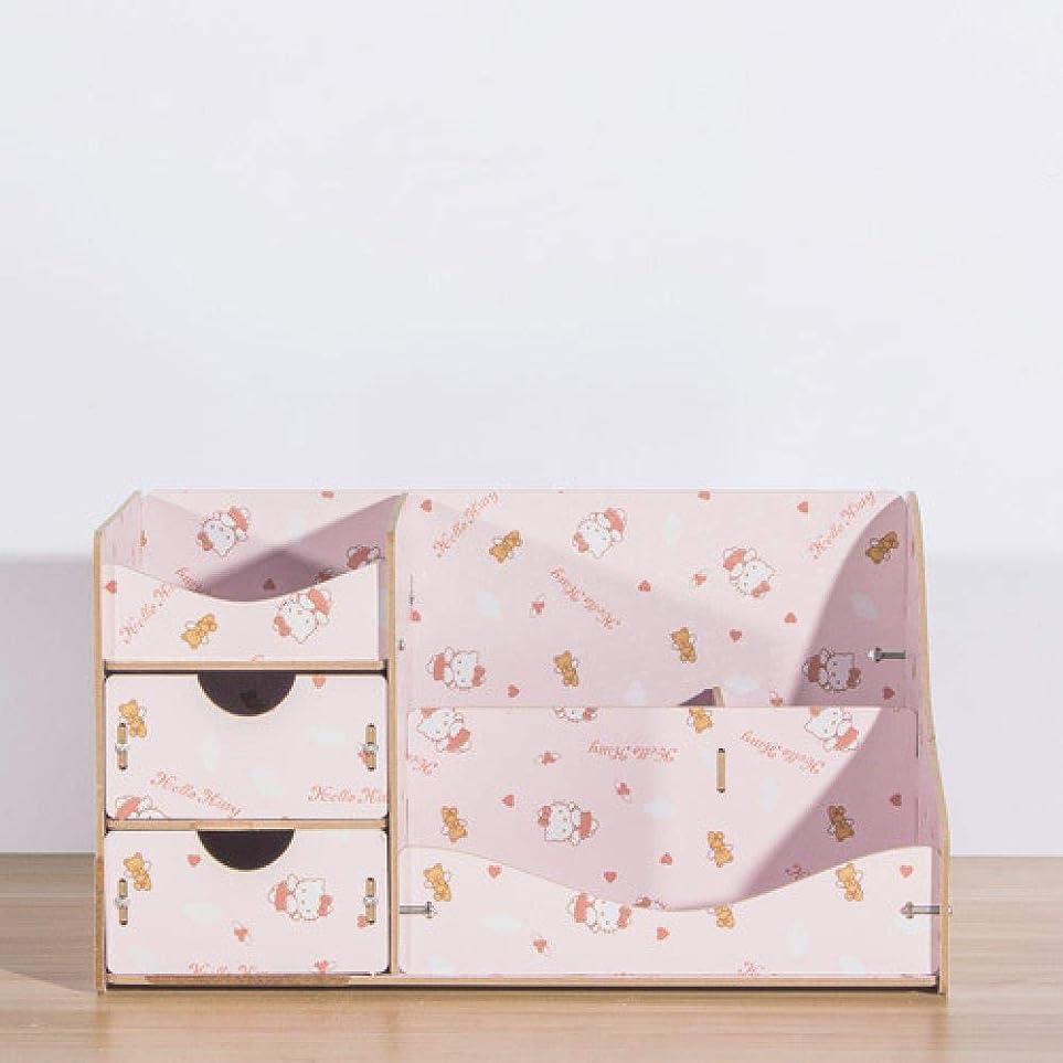 呼び出す猛烈なこだわり創意的な家庭用品木家居用品木製デスクトップ化粧品収納ボックス, キティちゃん、32.5*17.5*18