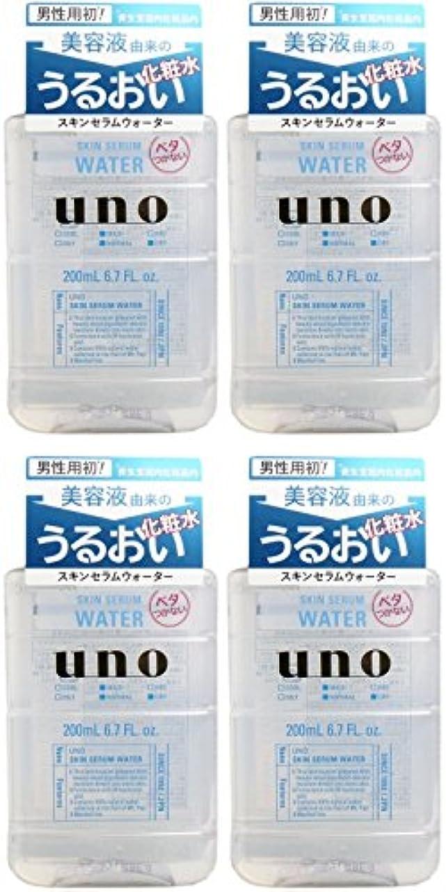 米国薬局珍しい【まとめ買い】ウーノ スキンセラムウォーター 男性用化粧水 200ml【×4個】