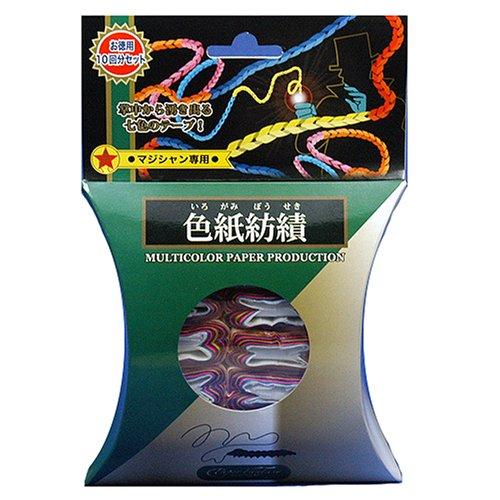 Papier de couleur filature (japon importation)