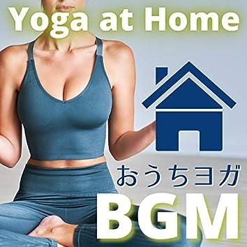 おうちヨガBGM - 朝ヨガ夜ヨガに最適なリラクゼーションヨガ音楽
