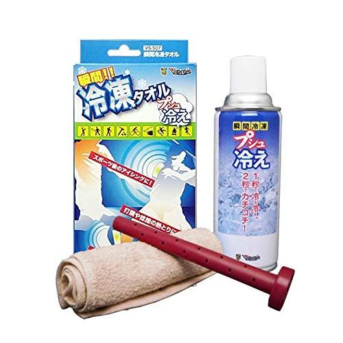 プシュ冷え セット品 VS-507 3本セット