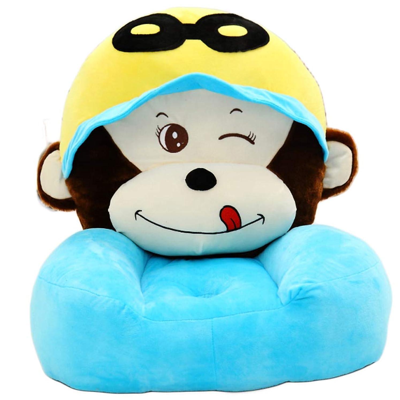 学ぶブロンズ多くの危険がある状況Pluch おもちゃ 子供ソファー,漫画モンキー 子供用ソファ 怠惰なソファ リムーバブル 赤ちゃんの布張り ギフト-ブルー 54x45x30cm(21x18x12inch)