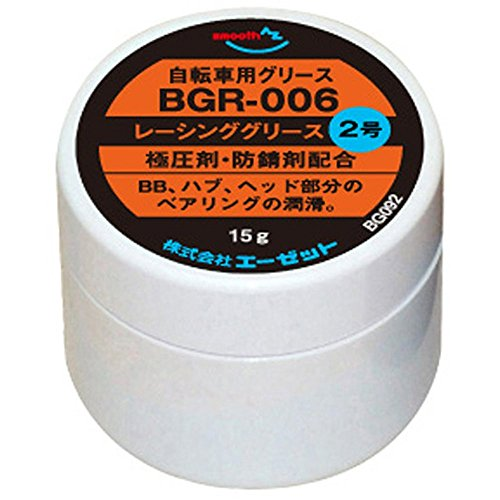 AZ(エーゼット) BGR-006 自転車用 レーシンググリース 15g [極圧剤・防錆剤配合]/自転車グリース/自転車グリス/グリス/グリース BG092