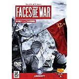 Faces of War 日本語マニュアル付英語版