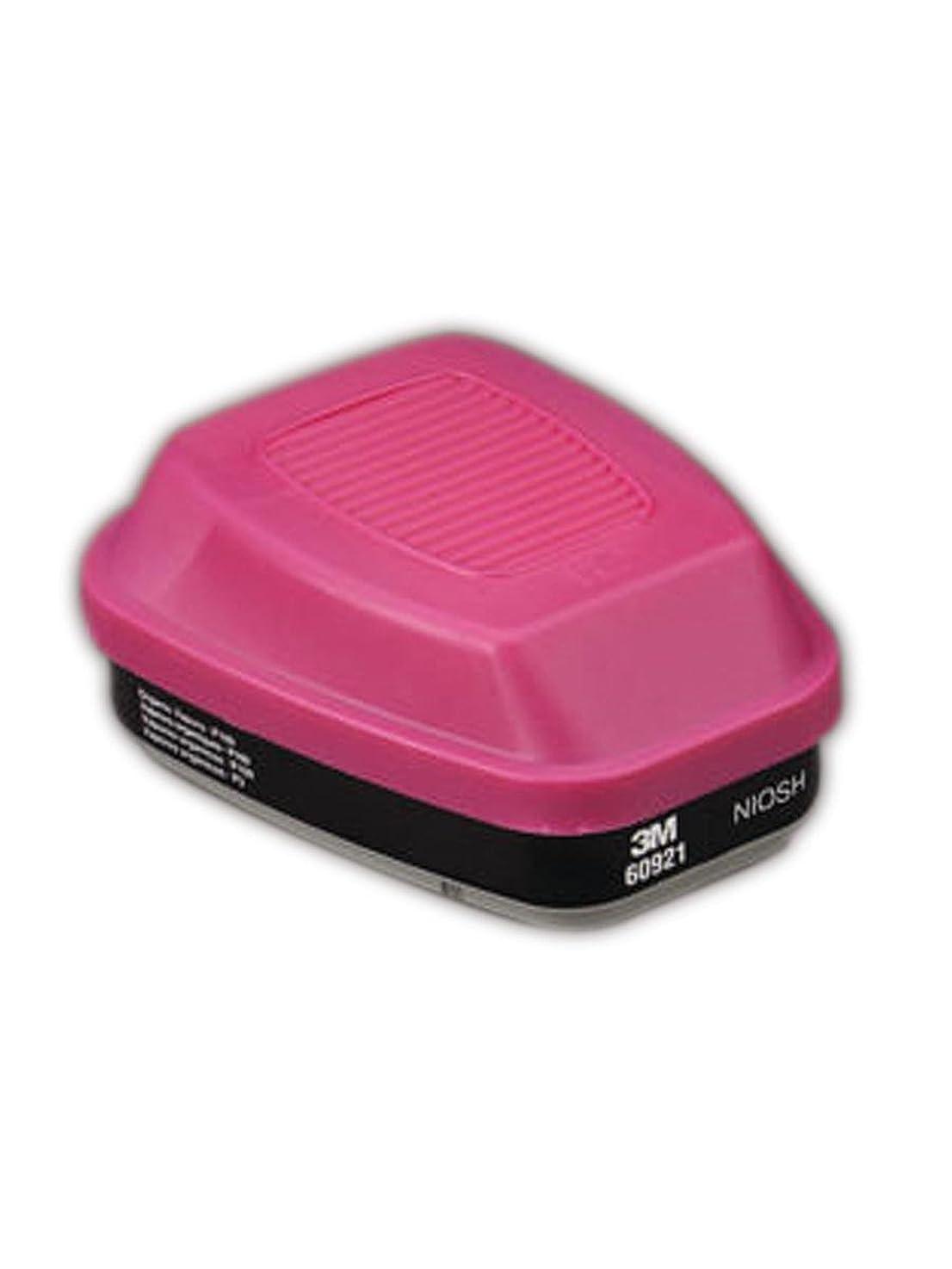 3M 50051138464658 Cartridge/Filter 60921, Organic Vapor/P100 (Pack of 2)