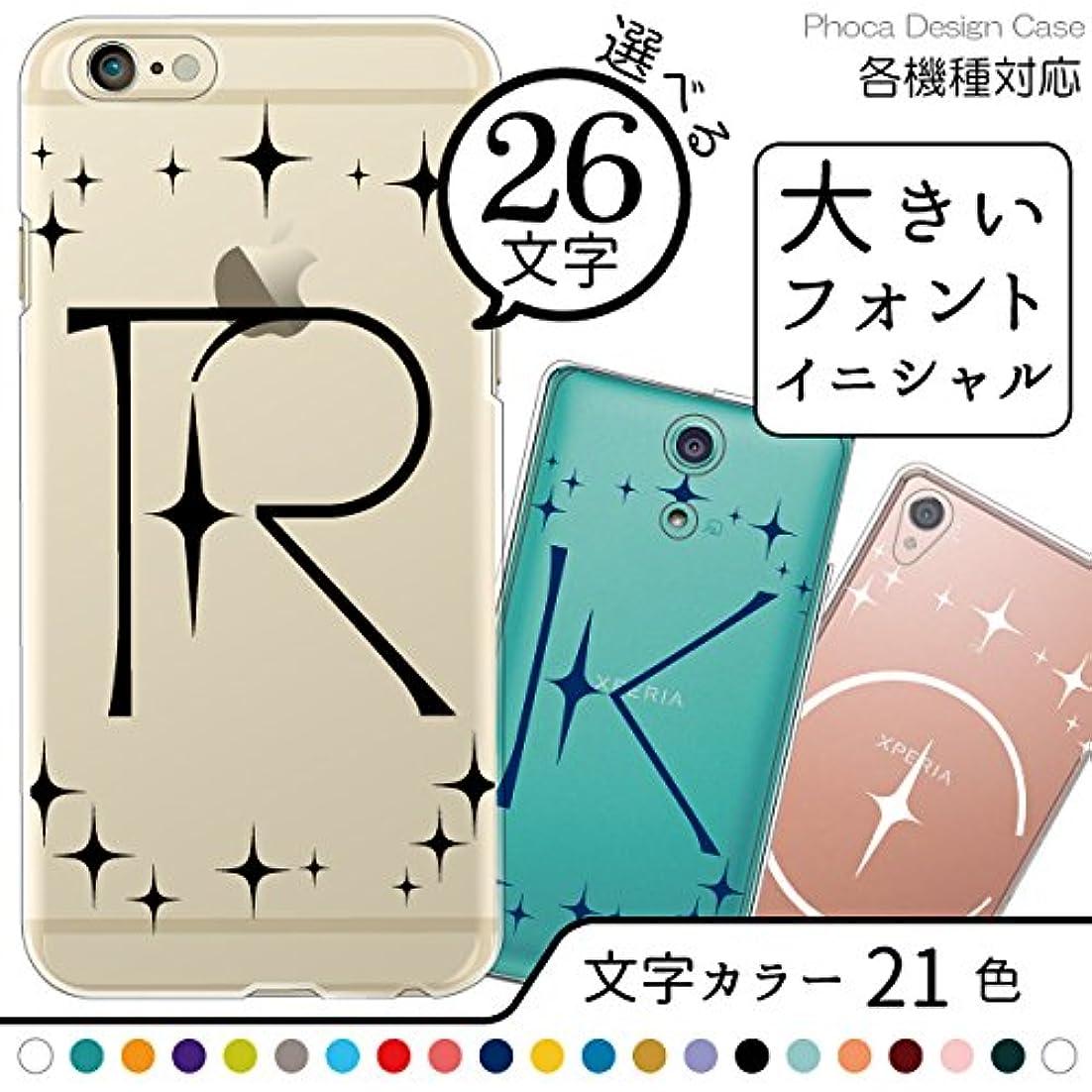 キャプチャー図レモンiPod touch7 touch6 (第7世代 第6世代) 共通 スマホケース カバー 【P】【イエロー】 イニシャル?英字アルファベット ハードケース スマホカバー