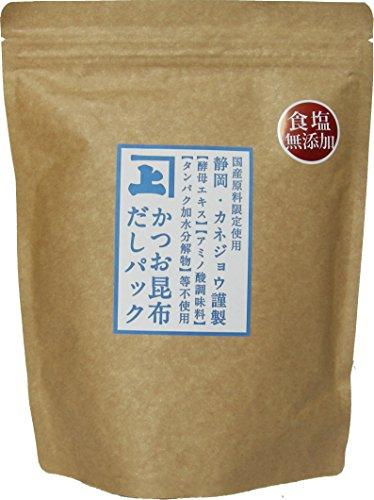 【お徳用】 カネジョウ かつお昆布だしパック (無添加・食塩不使用) 7g×35P