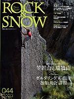 ROCK&SNOW number44 (summer iss (別冊山と溪谷)
