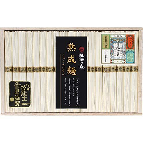 手延素麺揖保乃糸 熟成麺 19束 G−30A 【お中元 暑中お見舞い ギフト】
