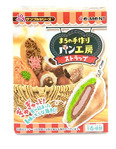 まちの手作りパン工房 ストラップ  フルコンプ 6個入 食玩・ガム(ぷちサンプル)