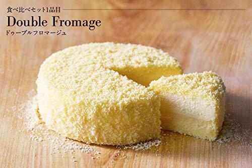 LeTAO(ルタオ)ドゥーブルフロマージュ食べ比べセット(ドゥーブルフロマージュ+ショコラドゥーブル)お中元チーズケーキ