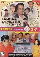 Bakra Munna Bhai Mbbs / Beauty Parlour Movie by Salomi