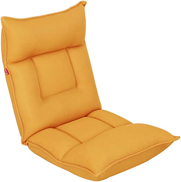 Floor Chair 42 Gears Lazy Couch Tatami Foldable Single Computer Small Sofa Bed Dormitory Bedroom Balcony Bay Window Chair Breathable Mesh Surface Yellow 1155513cm