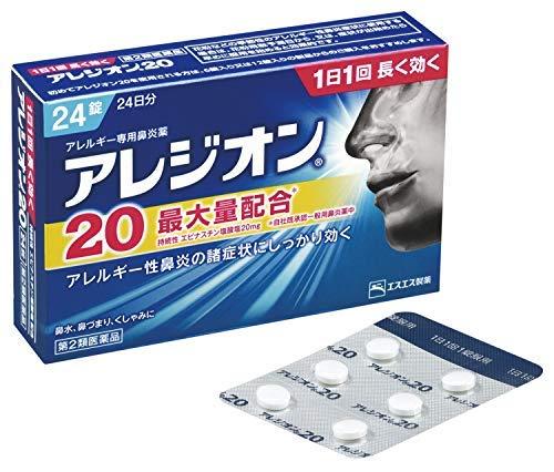 【第2類医薬品】アレジオン20 24錠 ※セルフメディケーション税制対象商品 ×6 ※セルフメディケーション税制対象商品…