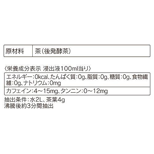 オルビス(ORBIS)陳香プーアール茶ティーバッグ徳用2g×50袋◎ダイエット茶◎0kcal