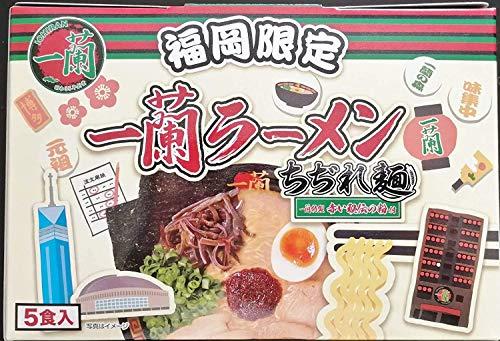 "Japanese populer Ramen ""ICHIRAN"" instant noodles 5 meals(ICHIRAN Fukuoka store limited Editon)(Japan Import)"