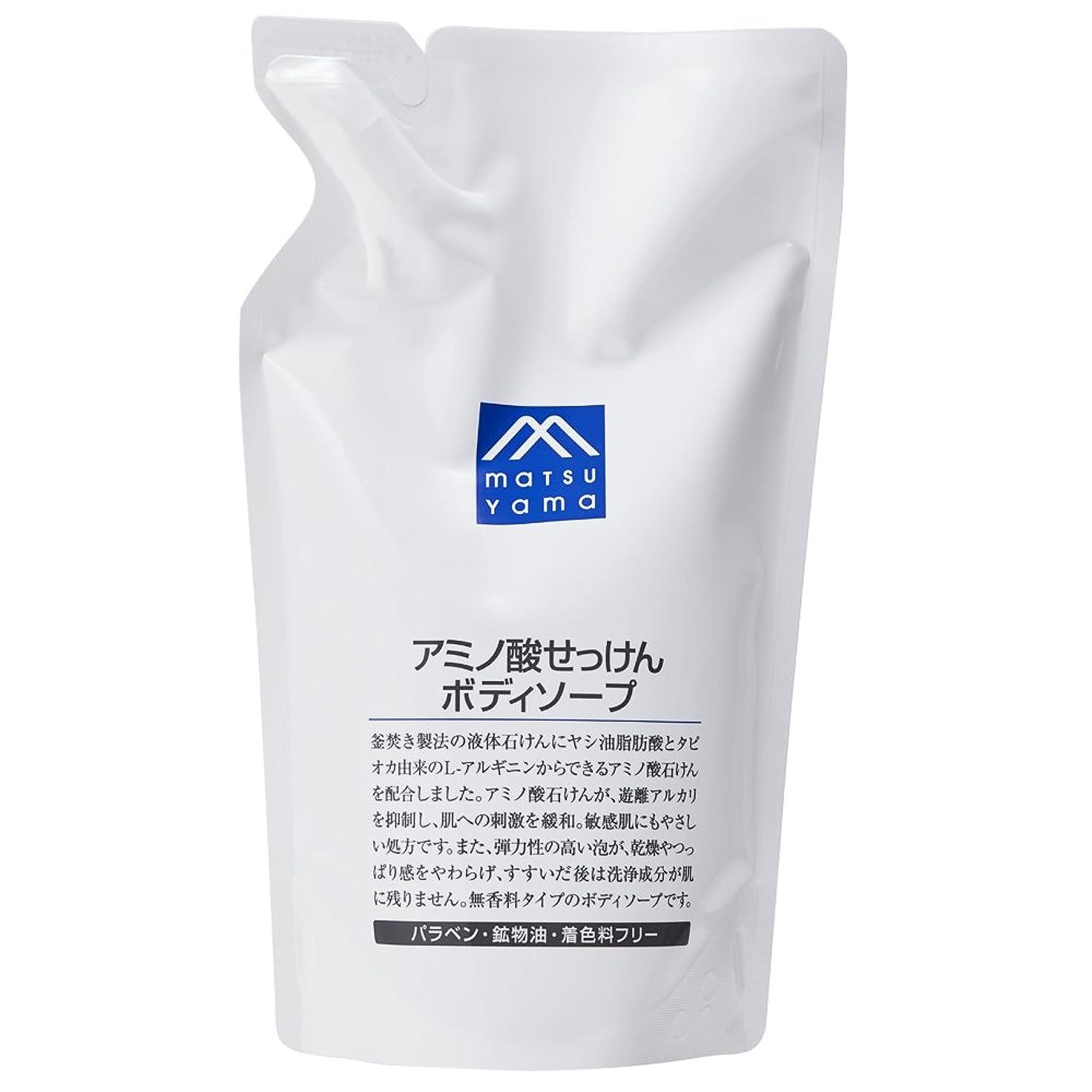 作り失効食用M-mark アミノ酸せっけんボディソープ 詰替用