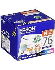 EPSON 原装墨盒 地球仪, IC4CL76