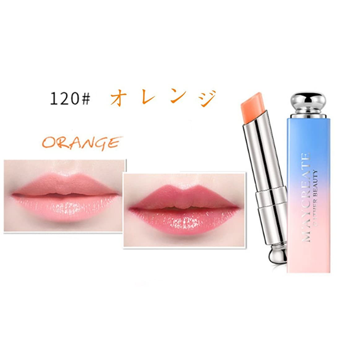 シングルどちらか有利リップスティック うるおい 口紅 唇の温度で色が変化するリップ 優れる発色力 保湿 長持ち 3.8g (120#)