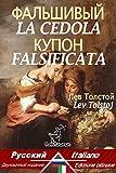 La cedola falsificata: Bilingue con testo a fronte: Russo-Italiano / Двуязычные с параллельный текстовая: Русский-Итальянский (Dual Language Easy Reading) (Italian Edition)