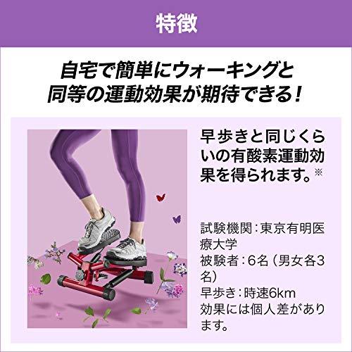 ショップジャパン【公式】健康ステッパーナイスデイレッド[メーカー保証1年]踏み台運動室内エクササイズ有酸素運動