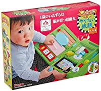 ピープル いたずら1歳やりたい放題 スマート本 HD-016