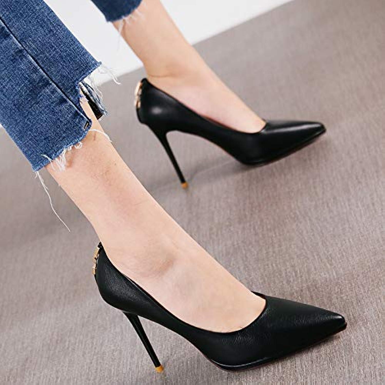 HRCxue Pumps Joker professionelle Spitze einzelne Schuhe Temperament war dünn beige Stiletto Heels Frauen, 35, schwarz  | Luxus  | Verschiedene Arten Und Die Styles  | Deutsche Outlets