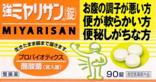 90 Tablets Strength Miyarisan Tablets by N/A