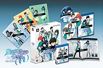 The Irregular at Magic High School Out of Order Limited Edition PlayStation Vita