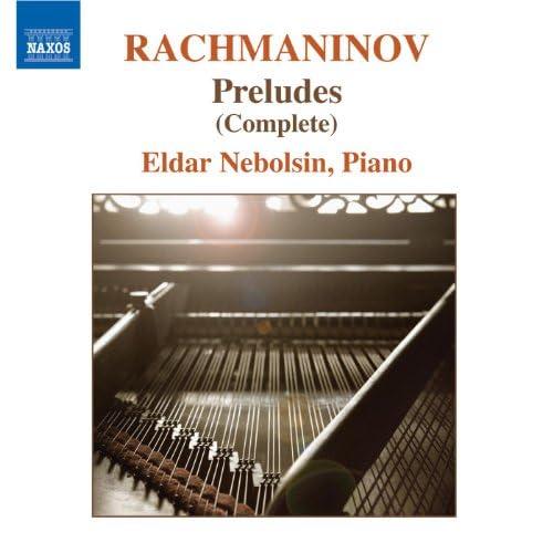 エルダー・ネボルシン(ピアノ)