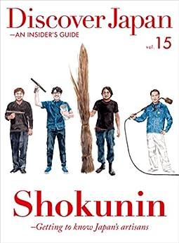 [ディスカバー・ジャパン編集部]のDiscover Japan - AN INSIDER'S GUIDE 「Shokunin -Getting to know Japan's artisans」 [雑誌] (英語版 Discover Japan Book 2017010) (English Edition)