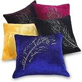Czar Home Multicolor Velvet Cushion Cover (16' x 16') - Set of 5