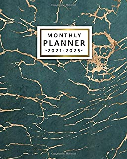 2021-2025 Monthly Planner: Amazing Five Year Calendar, Agenda, Diary | 2021-2025 Monthly Planner, Organizer with Vision Bo...