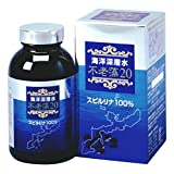 ジャパンアルジェ 不老藻20(ふろうそう) 1000粒 海洋深層水純粋培養スピルリナ100%