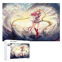 美少女戦士セーラームーン パズル - すべてのピースはユニーク - ピースは完璧にフィット、マルチカラー プレゼント